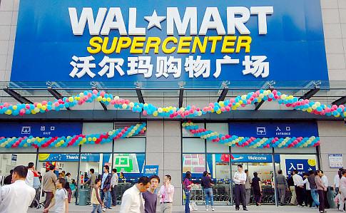CHINA WAL-MART