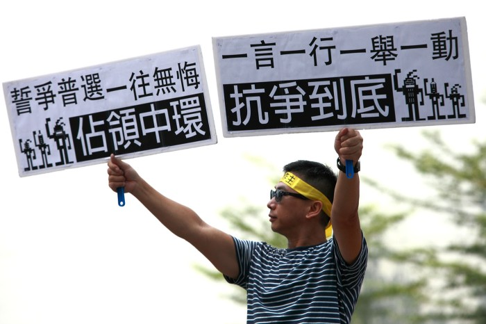 OccupyCentral_web