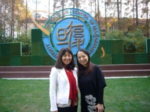 Fudan_Ms.Zhang2